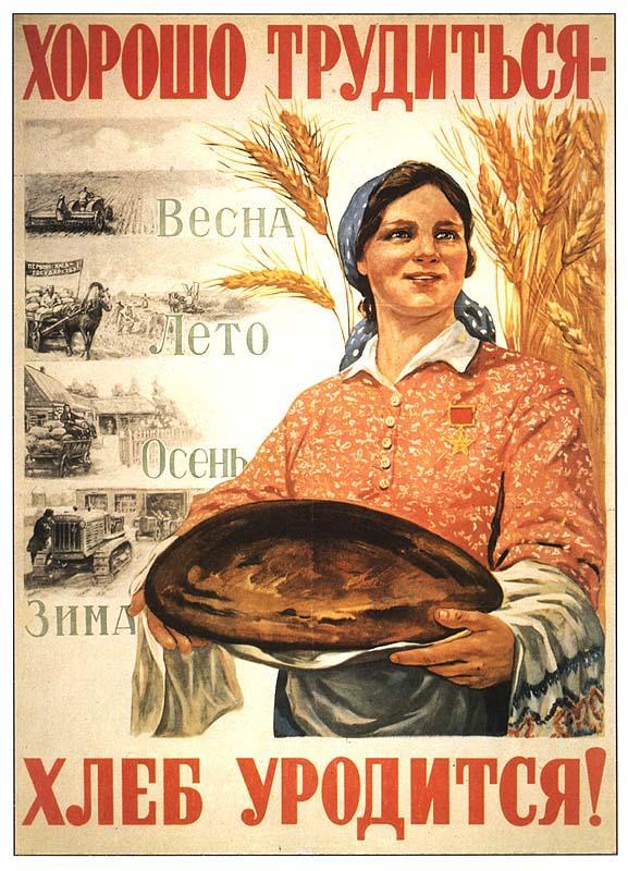 дрожжи хлебопекарные